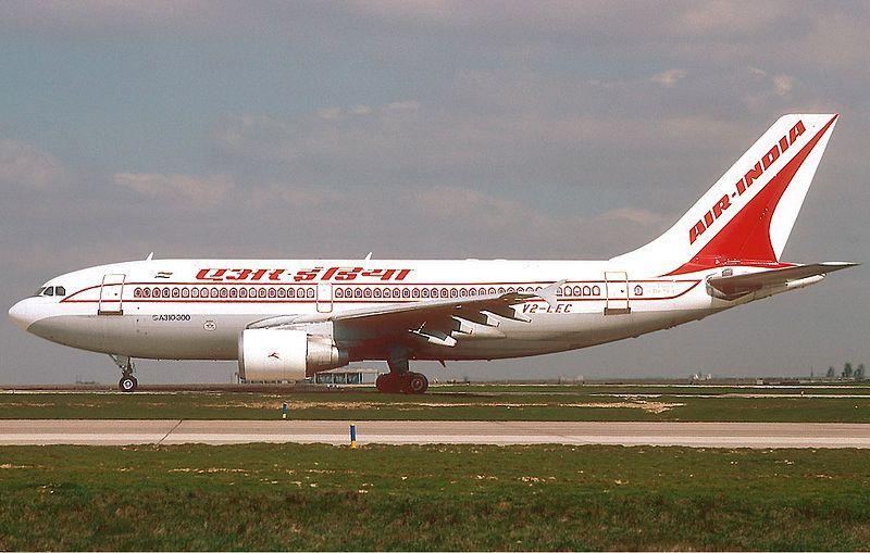 air india privatization, tata sons buys air india - Satya Hindi