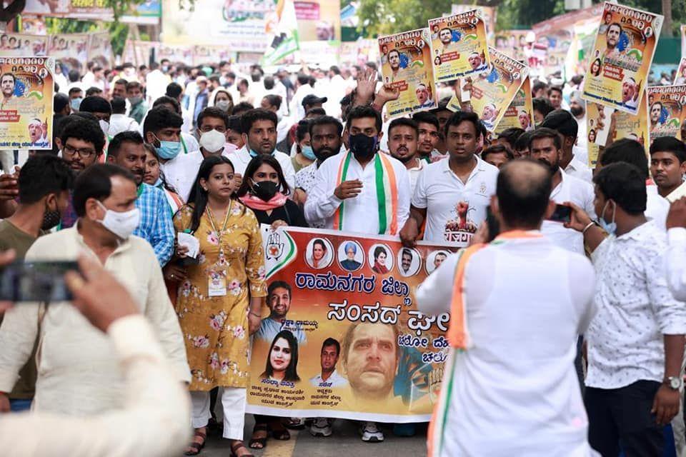 Youth congress Sansad Gherao on pegasus issues - Satya Hindi