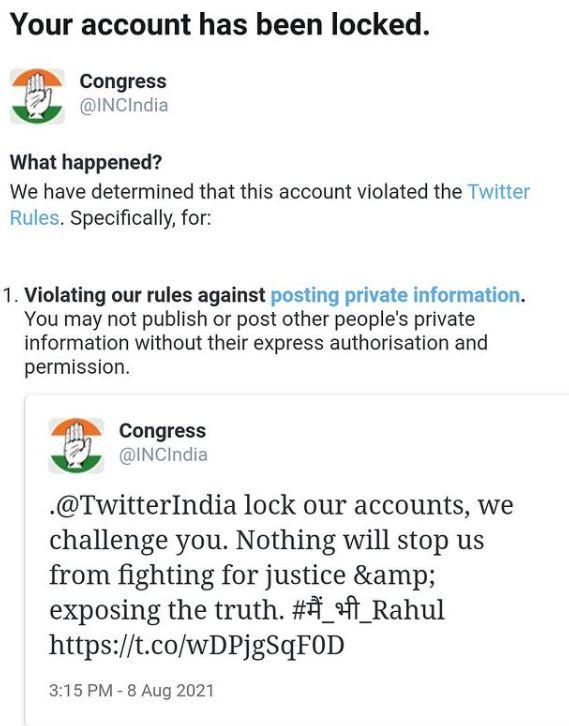Randeep Surjewala Twitter Handle Locked - Satya Hindi