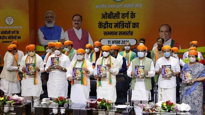 BJP will hold Modi Samarthan Sammelans across country - Satya Hindi