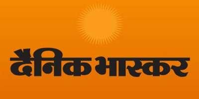 - Satya Hindi