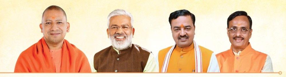 BJP Jan Ashirwad yatra ahead of Uttar Pradesh election 2022 - Satya Hindi