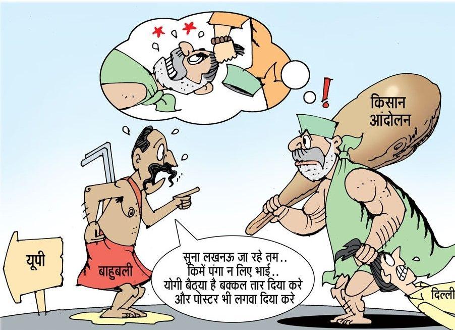Kisan andolan and mission UP uttarakhand - Satya Hindi